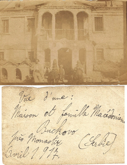 Bukovo Serbie - avril 1917  (Documents : Joël Champroux)